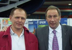 Солдатов А.П. с председателем Федерации тенниса России